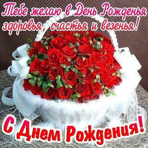 Поздравления для жены друга с днем рождения