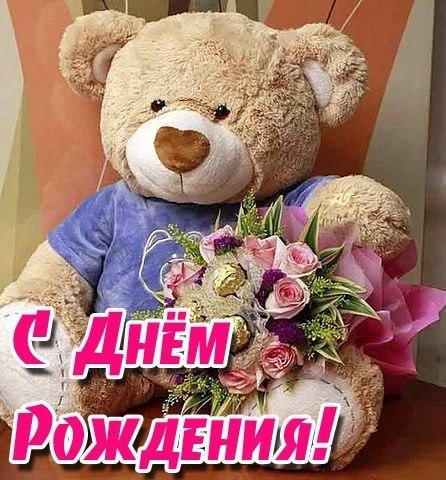 Поздравления с днем рождения племяннице девушке